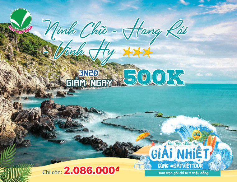 Tour Ninh Chữ